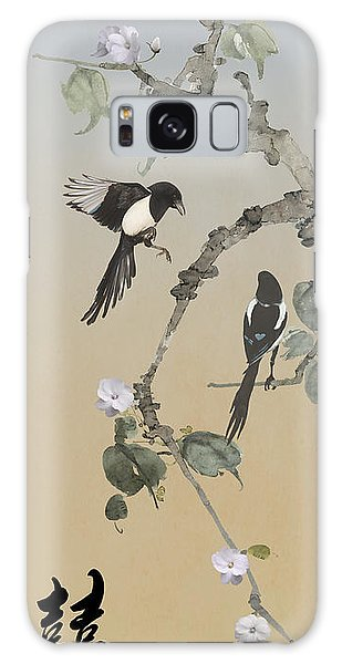 Two Magpies                       Galaxy Case