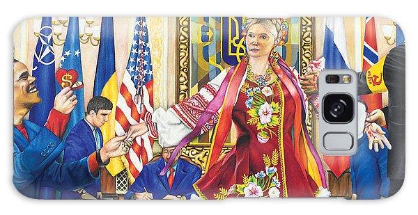 Ukraine The Unfortunate Bride Galaxy Case