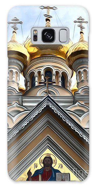 Ukrainian Church Galaxy Case