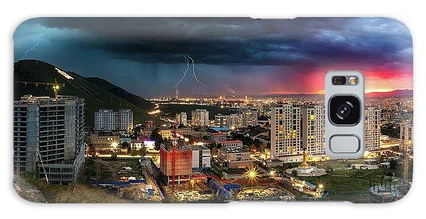 Ulaanbaatar Sunset Thunderstorm Galaxy Case