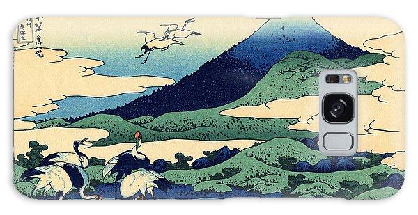 Umegawa In Sagami Province, One Of Thirty Six Views Of Mount Fuji Galaxy Case