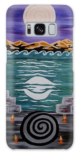 Unthought Known Galaxy Case