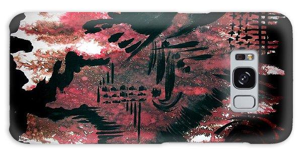 Untitled-113 Galaxy Case