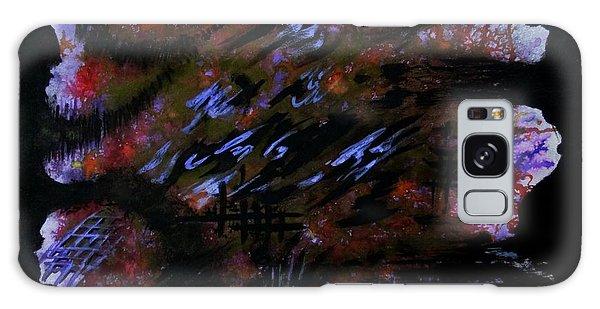 Untitled-86 Galaxy Case