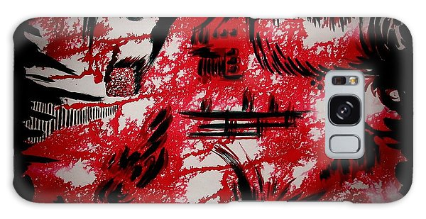 Galaxy Case featuring the painting Sako by Tamal Sen Sharma