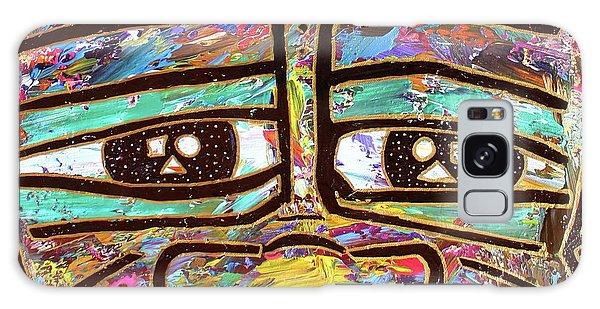 Untitled Iv Galaxy Case