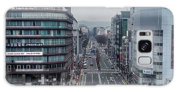Urban Avenue, Kyoto Japan Galaxy Case