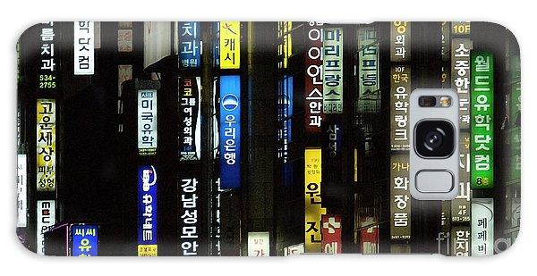 Urban City Light - Seoul Messages  Galaxy Case