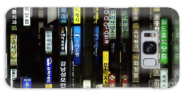 Urban City Light - Seoul Messages  Galaxy Case