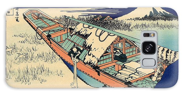 Ushibori In The Hitachi Province Galaxy Case