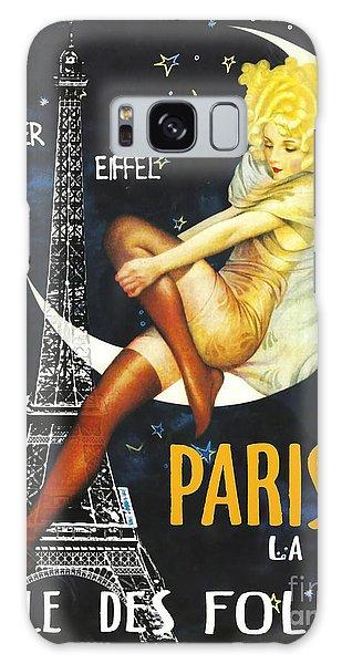 Vintage Paris Moon Galaxy Case