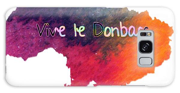 Vive Le Donbass Galaxy Case