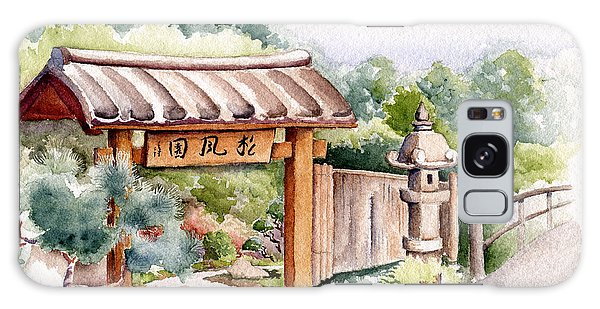 Watercolor Japanese Garden Gate Galaxy Case