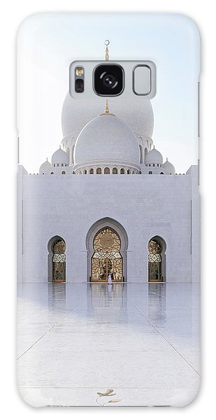 White Mosque Galaxy Case