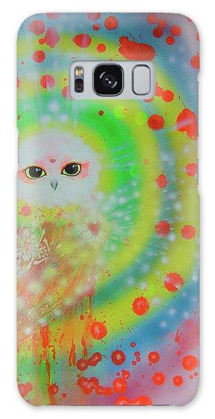 Wisdom Of  The Owl  Galaxy Case