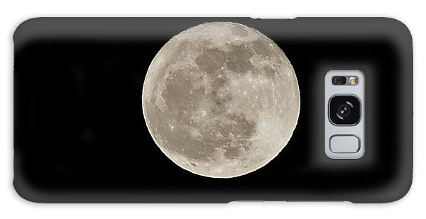 Wolf Moon Galaxy Case