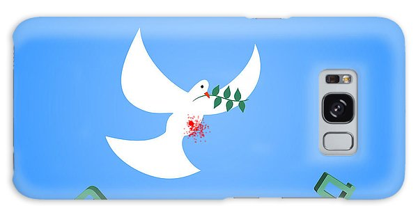Olive Branch Galaxy Case - Wounded Dove Symbol Of Peace  by Ilan Rosen