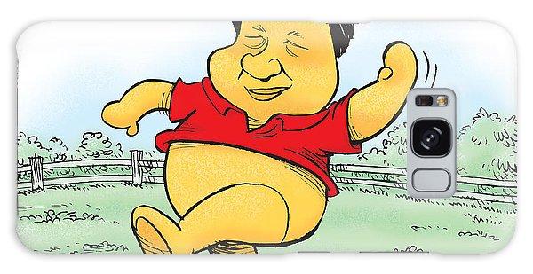 Xi The Pooh Galaxy Case