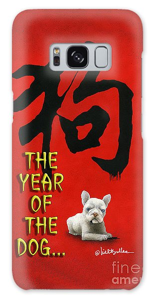 Year Of The Dog ... 2018 Galaxy Case