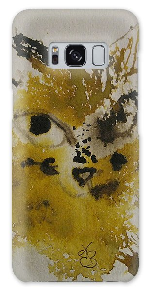 Yellow And Brown Cat Galaxy Case