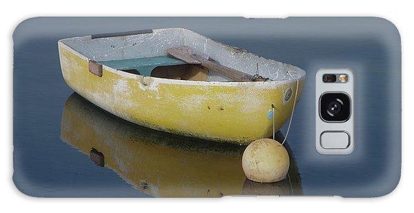 Yellow Rowboat Galaxy Case