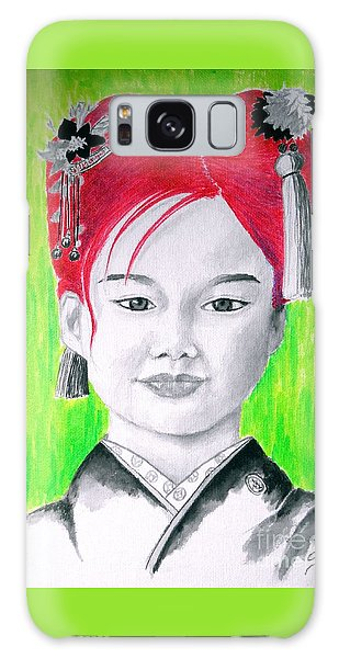 Young Japanese Beauty -- The Original -- Portrait Of Japanese Girl Galaxy Case