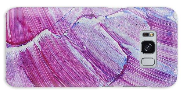 Zephyr Galaxy Case