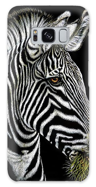 Zebra Galaxy Case