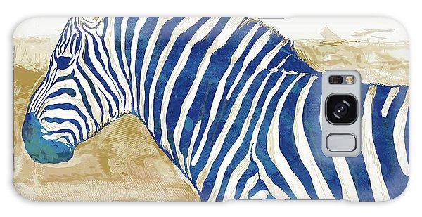 Zebra - Stylised Pop Art Poster Galaxy Case