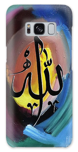 Galaxy Case featuring the painting Allah by Nizar MacNojia