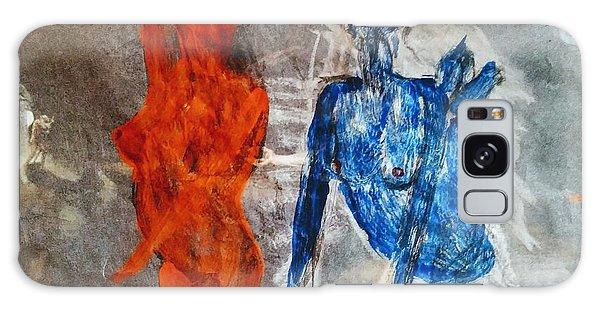 The Immolation Galaxy Case