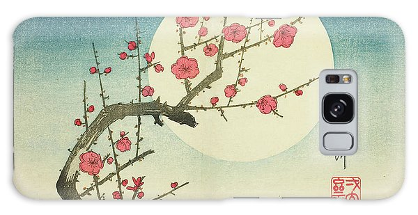 Art Institute Galaxy Case - A Red Plum Branch Against The Summer Moon by Utagawa Hiroshige