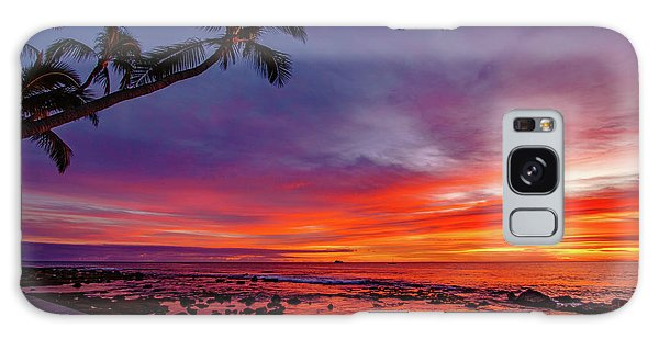 After Sunset Vibrance Galaxy Case