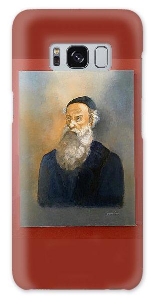 Alter Rebbe Schneur Zalman Galaxy Case