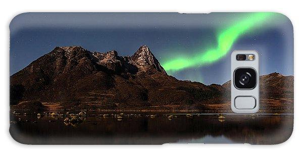 Aurora Reflexions Galaxy Case