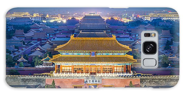 Scenery Galaxy Case - Beijing, China At The Imperial City by Esb Professional