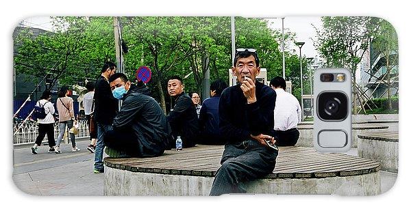 Beijing Street Galaxy Case