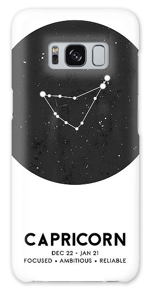 The Sky Galaxy Case - Capricorn Poster - Zodiac Signs Print - Zodiac Posters - Capricorn Print - Night Sky - Stars by Studio Grafiikka