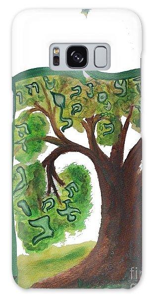 Chet, Tree Of Life  Ab21 Galaxy Case
