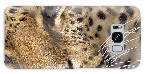 Close-up Galaxy Case