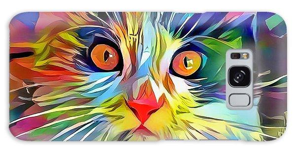 Colorful Calico Cat Galaxy Case