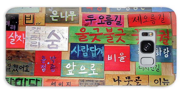Language Galaxy Case - Colorful Korean Hangeul Signs by Delphimages Photo Creations