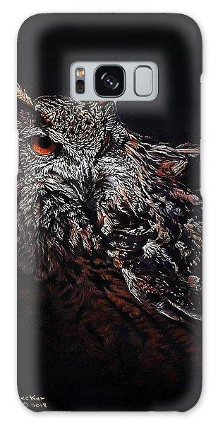 Eagle Owl Galaxy Case