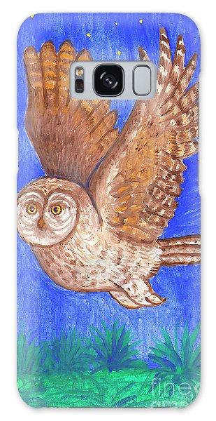 Flying Owl Galaxy Case