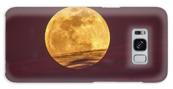 Full Moon Above Clouds Galaxy Case