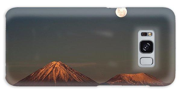 Dawn Galaxy Case - Full-moon In The Moon Valley. Volcanoes by Ksenia Ragozina