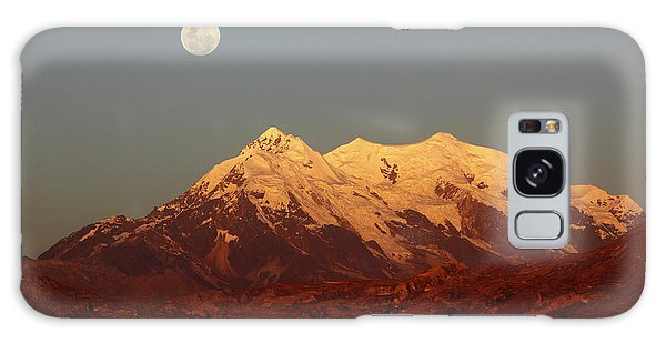 Full Moon Rise Over Mt Illimani Galaxy Case