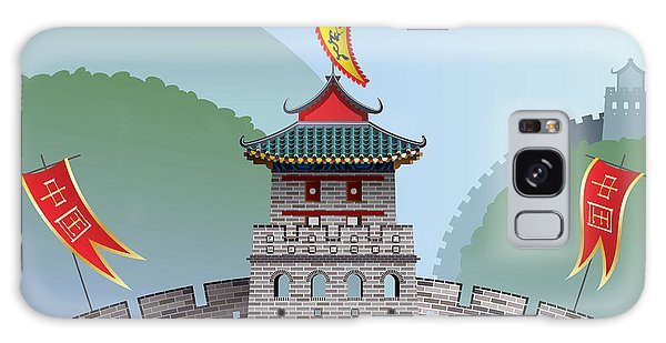 Cloudscape Galaxy Case - Great Wall Of China by Nikola Knezevic