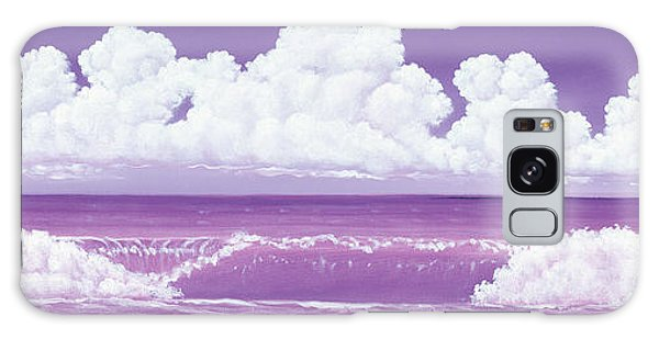 If The Sky Was Purple Galaxy Case