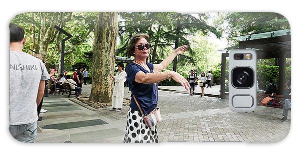 Jing An Park Galaxy Case